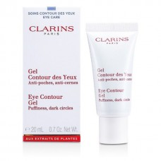Clarins Eye Contour Gel for Puffiness Dark Circles 20ml