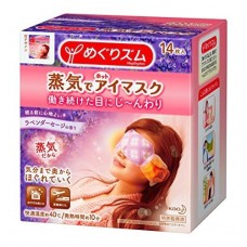 Kao Megurhythm Hot Steam Eye Mask Lavender Sage 12 pieces