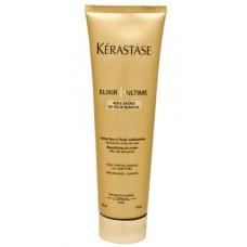 Kerastase Elixir Ultime Beautifying Oil Cream 150ml