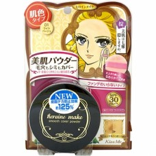 Kiss Me Heroine Make Smooth Cover Powder 7g
