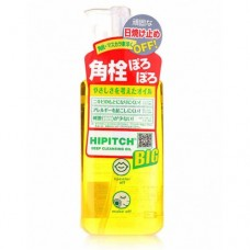 Kokuryudo Hipitch Deep Cleansing Oil 250ml