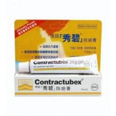 Merz Contractubex Gel 20G