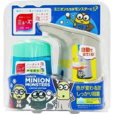 MUSE Minion Limited Automatic Sensor Hand Wash Bubble Machine 250ml