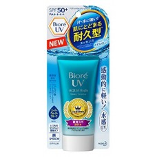 Biore UV Aqua Rich Watery Essence SPF50+ PA+++